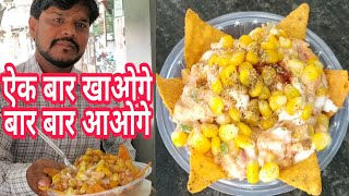 Famous Nachos corn chaat in Rohini Street food Delhi