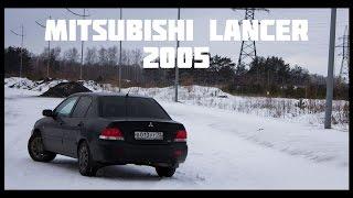 Mitsubishi Lancer 1.3 2005 / Коротко о главном / Недообзор #1