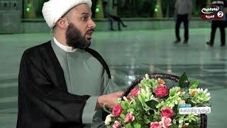 الولاية والامامة في كلام الإمام الرضا(عليه السلام) الجزء -٣ - الحلقة  -٥-