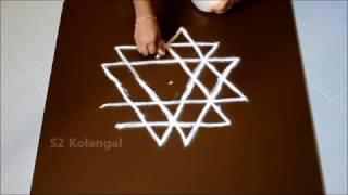 Simple star kolam / pooja kolam for navratri with dots