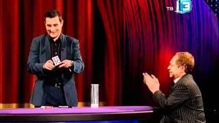 """Шоу """"Кто обманет Пенна и Теллера?"""". Этьен Прадье"""