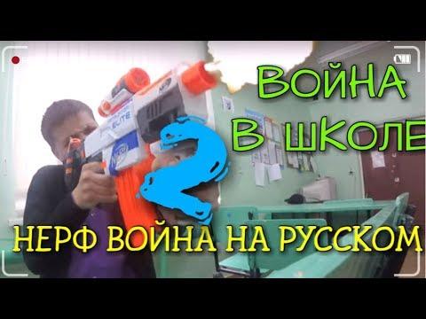 Прикол на русском языке в школе)) » Видео приколы на ютубе