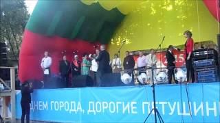50 лет городу Петушки