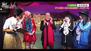 渋谷MAXTVが送る情報発信チャリティー番組 アイドル専門学校 【アイドル...