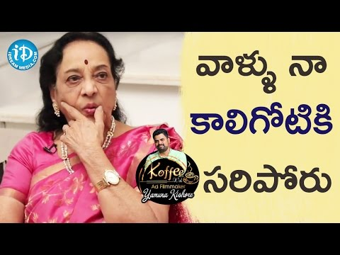 Jamuna's Opinion About Present Generation Actors || Koffee With Yamuna Kishore