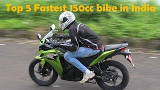 Top 5 Fastest 150cc Bike in India 2016