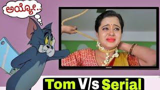 TOM and JERRY Kannada Vs Kannada Serials, Kannada comedy,  Kannada Tom and Jerry, 1PEG with G1