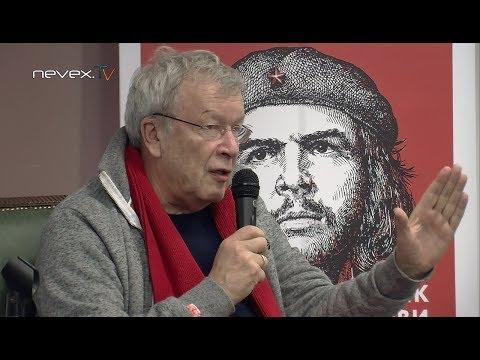 NevexTV: Виктор Ерофеев - Дилетантские чтения