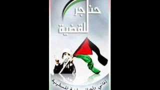 دبكة العيد - عيد مبارك يا فلسطين -  الزجال شادي البوريني - A song from Palestine