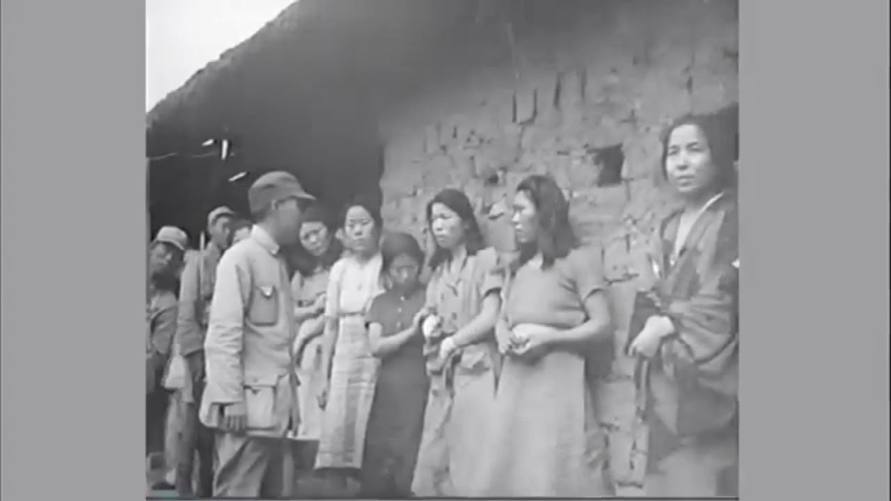 South Koreas Discovered Comfort Women Video Exposes The -9248