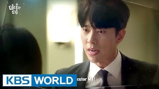 Witch at Court | 마녀의 법정 : Ep.3 Preview