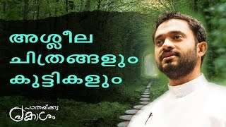Malayalam Speech by Dr Daniel Johnson Achen | Porn Films and Childrens