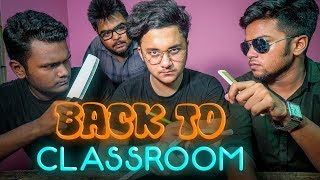 Back To Classroom | Ahsan Habib Niloy | MD Ra Fi | Bangla Funny Video 2018 | YOUNG HUB