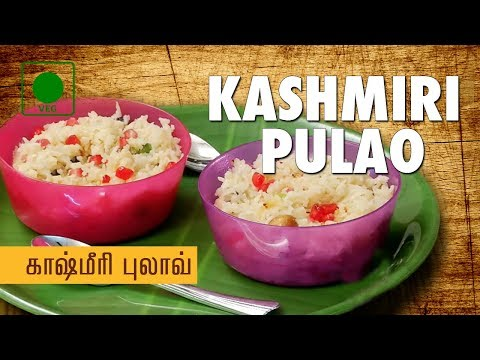 Delicious Kashmiri Pulao Recipe