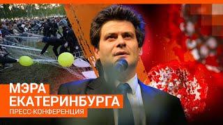 Александр Высокинский отвечает за два года работы мэром