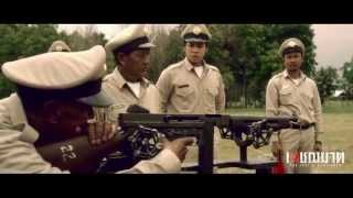 THE LAST EXECUTIONER - TV Clip 01 - Upcountry Execution