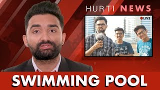 HURTI NEWS -SWIMMING POOL | DUDE SERIOUSLY