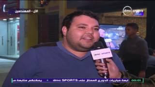 الحريف - مراسل DMC وأراء الجماهير في مباراة ولعب منتخب مصر اليوم امام مالي