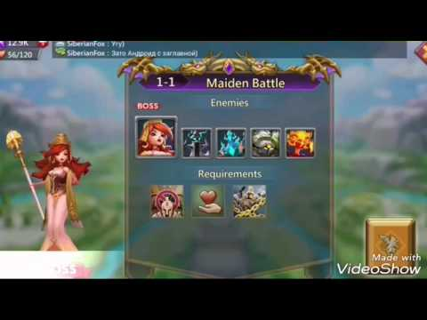 Lords Mobile Challenge Stage 1-1: Maiden Battle