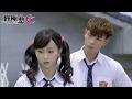 Çok Ponçik Tayvan Klip- Angel N Devil mp3 indir