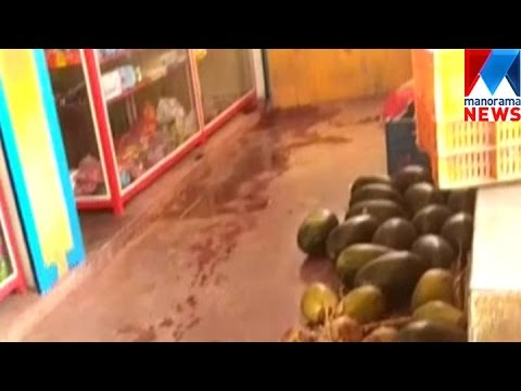 Merchant Chopped To Death In Kasargod | Manorama News