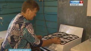 А у нас в квартире газ - в Моркинском районе появилось «голубое топливо» - Вести Марий Эл