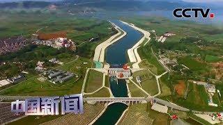 [中国新闻] 水利部:南水北调西线工程启动新一轮综合查勘 | CCTV中文国际