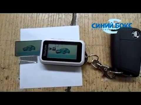 Ремонт крепления брелка сигнализации - YouTube