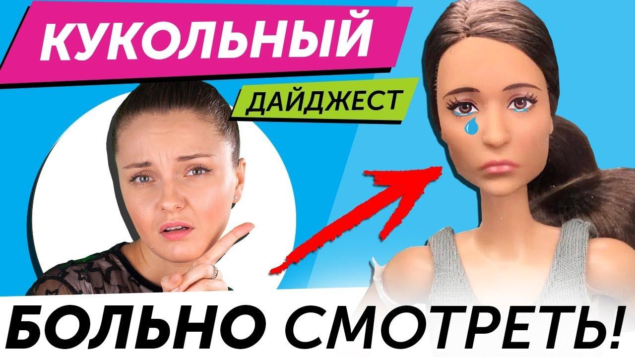 Цена ever after high кукла наследники эппл уайт в интернет-магазине телеканала карусель. Доставка по москве и россии.
