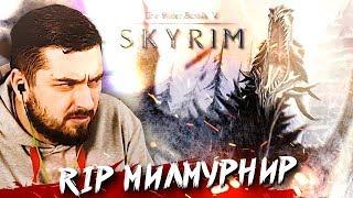 БИТВА С ДРАКОНОМ #3 ➤ The Elder Scrolls V: Skyrim ➤ Максимальная сложность