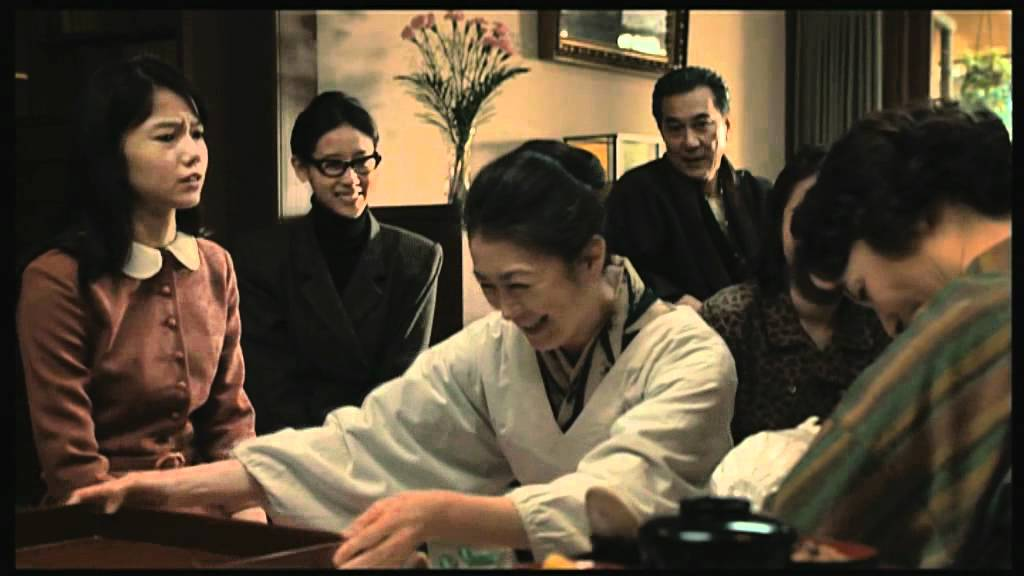 Film Trailer: Waga haha no ki / Chronicle of My Mother