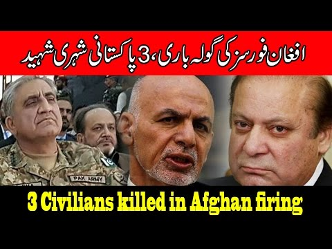 Shameful act of Afghan forces in Chaman | 24 News HD