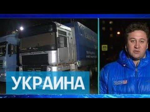 Как стать добровольцем и помочь ополчению Новороссии (upd