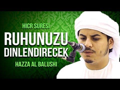 Kiraat will rest your soul! S Surat Al-Hijr - Hazza al Balushi هزاع البلوشي