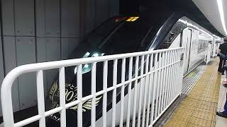 ミュージックホーンあり 京成スカイライナー ミステリーツアー 京成上野駅発車