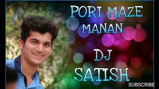 PORI MAZE MANAN DJ SATISH (KALYAN)
