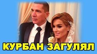 ДОМ 2 НОВОСТИ, ЭФИР 29 ЯНВАРЯ 2017, ondom2.com