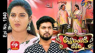 Attarintiki Daredi | 15th April 2021 | Full Episode No 1940 | ETV Telugu