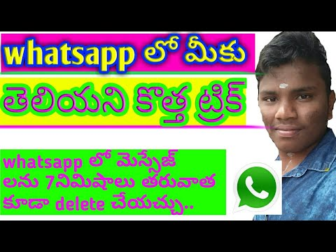What's App trick to Delete sent messages after 7 minutes in whatsapp...