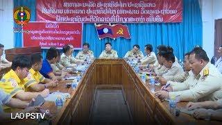 ຂ່າວ ປກສ (LAO PSTV News) | 14-08-2017 ພະແນກສຶບສວນ-ສອບສວນຄະດີ ອຸປະຕິເຫດ ສະຫຼຸບວຽກງານ ປີ 2016
