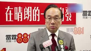 梁家傑 即使梁游上訴獲勝未必能恢復議員資格