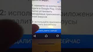 видео Известные вирусы сотовых телефонов