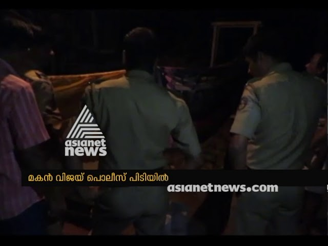 Father beaten to death by son in Wandoor Malappuram | FIR 20 FEB 2019