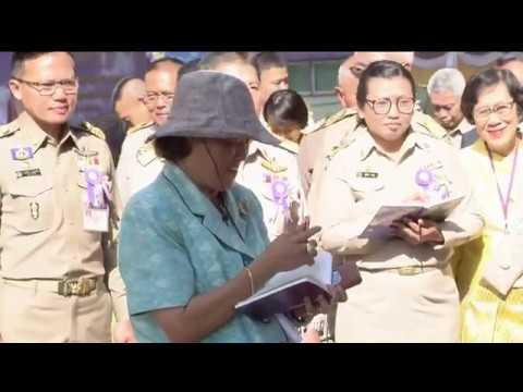 ♚ ♛ 12JUL19 泰国王室每日新闻 Daily News of Thai Royal Family ข่าวในพระราชสำนัก ๑๒ ก․ค․๖๒「1 ∕ 2」