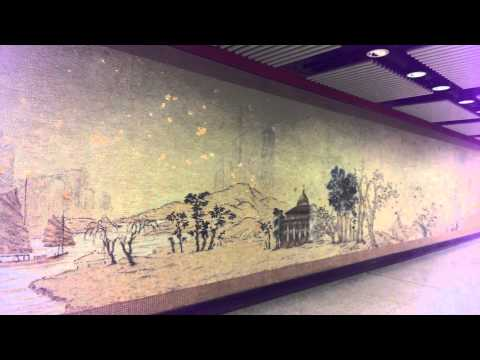 Beautiful Chinese Landscape Painting Mural in Hong Kong MTR Station