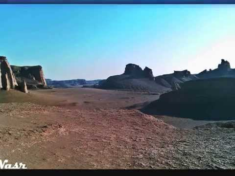 Beautiful nature of Iran - Part Two  --  ( Iran desert - Kalut shahdad ) كلوتهاي شهداد
