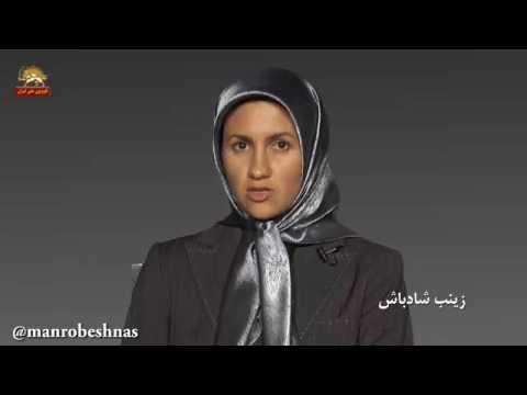 از اتاق فرمان گفتن تولد اعدام زنی 25 ساله به جرم نصب اعلامیه. قتل عام 67 - #خاوران #مجاهدین_خلق - german youtube videos