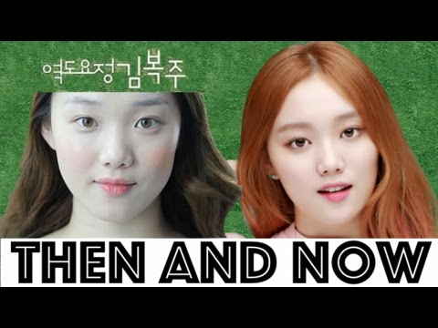 """""""Weightlifting Fairy"""" Korean Drama Actors Then And Now"""