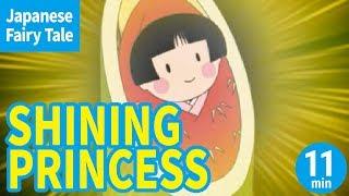 SHINING PRINCESS (ENGLISH) Animation of Japanese Folktale/Fairytale...