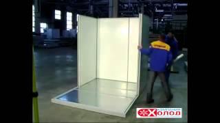 Монтаж холодильного оборудования   Компания Холод(, 2014-07-07T20:27:43.000Z)